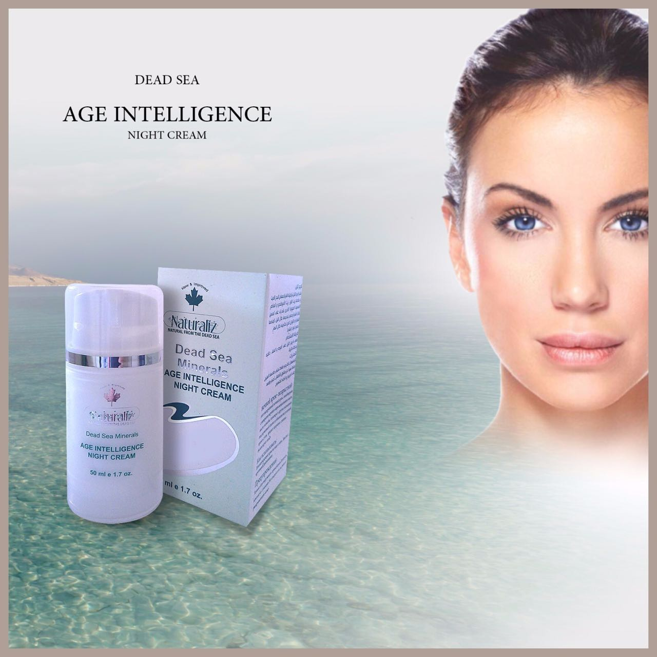 Age Intelligence Night Cream