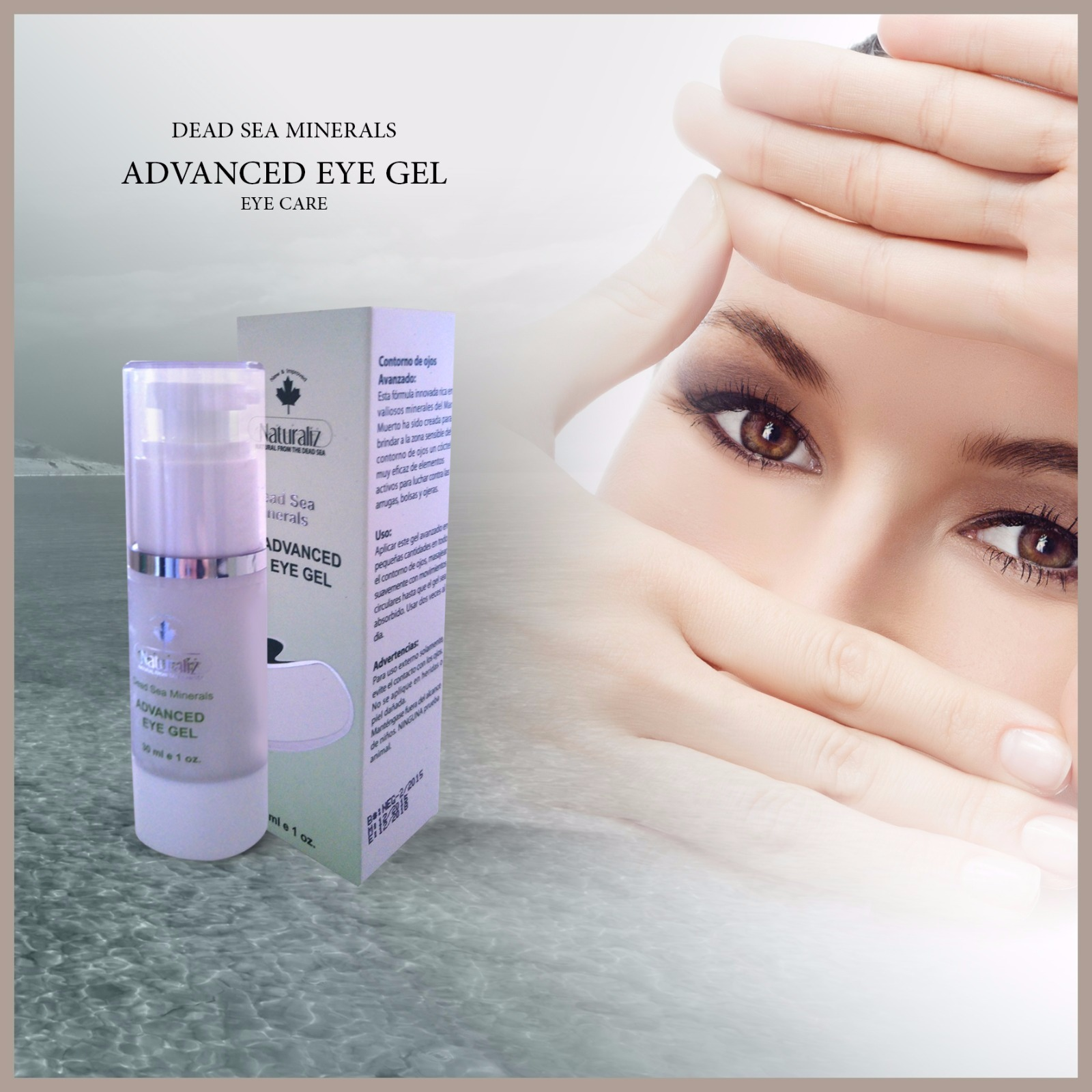 Advanced Eye Gel