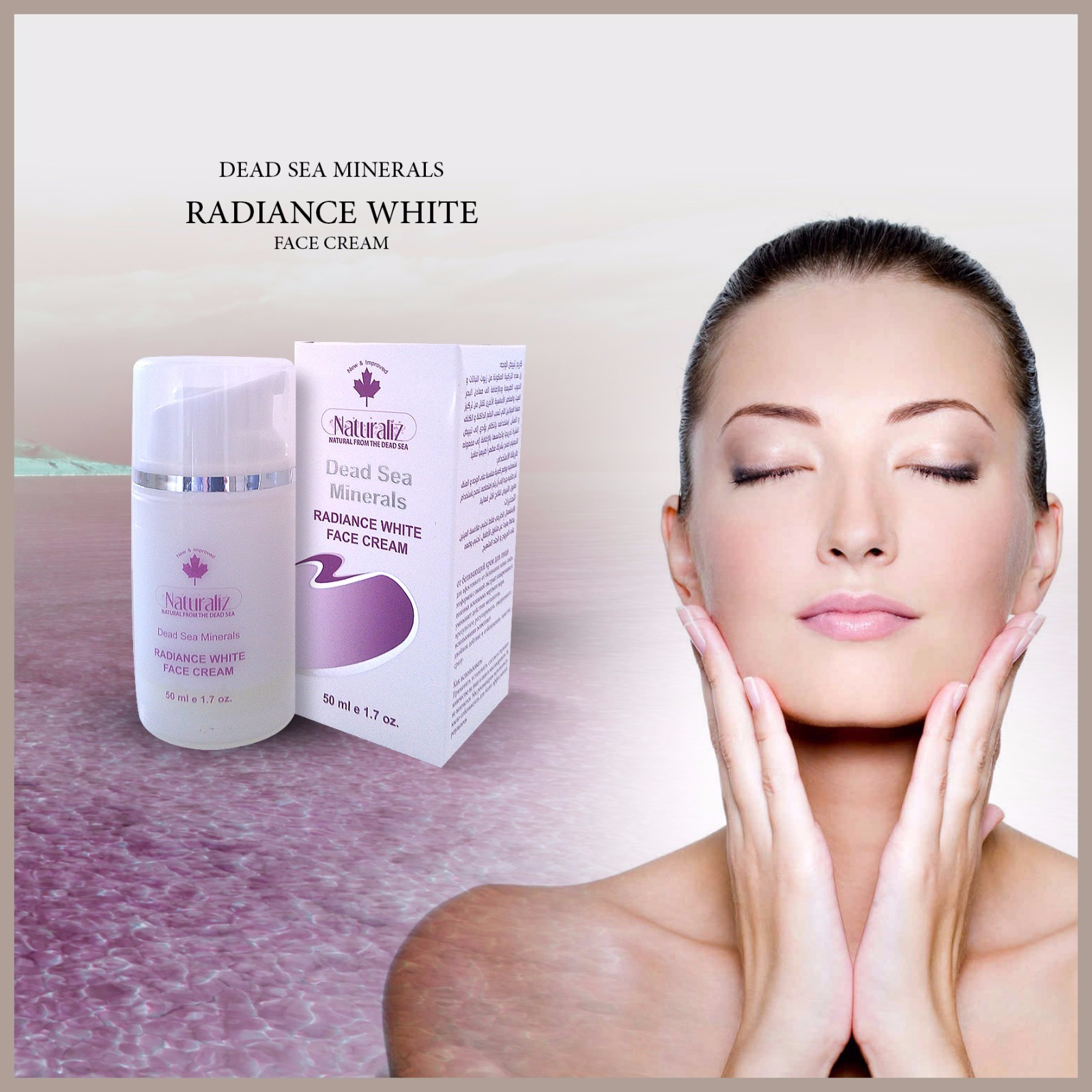 Radiance White face Cream